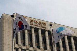 Đầu tư ra nước ngoài ròng của Hàn Quốc tăng mạnh trong quý 3