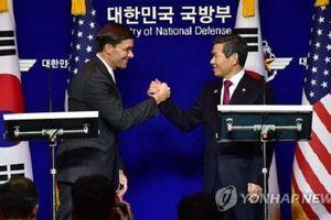 Mỹ bác thông tin về việc rút quân khỏi Hàn Quốc