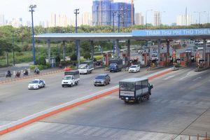 TP.HCM đẩy mạnh ứng dụng công nghệ vào quản lý giao thông