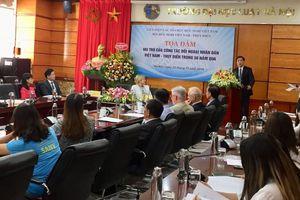 Giao lưu nhân dân là cầu nối quan trọng thúc đẩy mối quan hệ hợp tác tốt đẹp Việt Nam – Thụy Điển