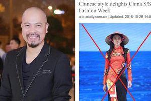 NTK Đức Hùng: 'Không thể có ý tưởng thiết kế trùng hợp đến mức giống hệt áo dài Việt Nam'
