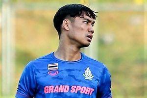Cầu thủ Thái Lan chưa nghĩ đến Việt Nam tại SEA Games