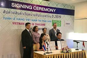 7 biên bản ghi nhớ hợp tác xuất khẩu hàng Việt Nam sang Thái Lan được ký kết