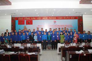 30 cán bộ Đoàn nước bạn Lào giao lưu, trao đổi nghiệp vụ thanh niên tại TPHCM