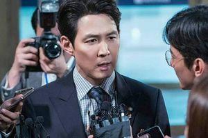 Chief of Staff 2 - 'Cung đấu hại não' giới chính trị gia xứ Hàn