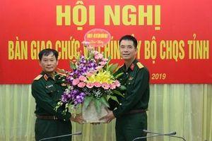 Bộ Quốc phòng điều động nhân sự về Tổng cục Chính trị