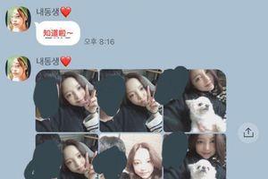 Hé lộ dòng tin nhắn anh trai Goo Hara cầu xin em gái sống tiếp