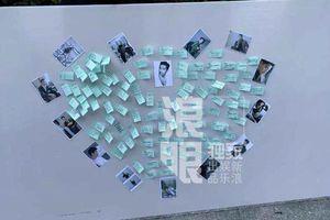 Đẫm nước mắt trong lễ tang nam diễn viên Cao Dĩ Tường