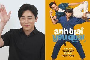 Jo Jung Suk hào hứng ủng hộ phim remake 'Anh trai vô số tội' của Việt Nam
