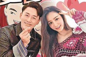 Lâm Phong hoãn lễ cưới