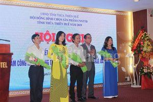 Thừa Thiên Huế: 4 sản phẩm được công nhận sản phẩm công nghiệp nông thôn tiêu biểu cấp quốc gia