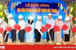 Khởi công xây dựng khu dân cư Đại đoàn kết khóm Hòa Thạnh