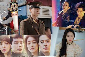 Phim Hàn Quốc tháng 12: Son Ye Jin và Hyun Bin đối đầu ông hoàng - bà hoàng cảnh nóng Kim Kang Woo và Jo Yeo Jeong