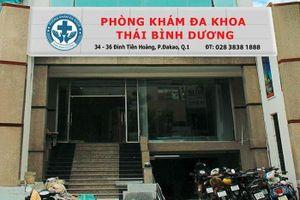 TPHCM: 41 phòng khám đa khoa chất lượng kém bị 'bêu tên'