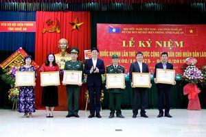 Nghệ An kỷ niệm 44 năm Quốc khánh nước CHDCND Lào
