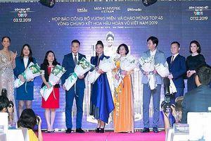 Công bố các vòng thi quan trọng của Hoa hậu hoàn vũ Việt Nam 2019