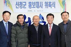 Hàn Quốc xây làng Việt Nam ở quê HLV Park Hang-seo