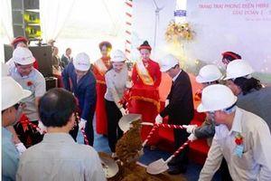 Gia Lai triển khai xây dựng dự án điện gió tại huyện Chư Prông