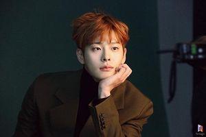 Sốc: Lại thêm một sao Hàn, nghệ sĩ trẻ Cha In Ha đột ngột qua đời tại nhà riêng