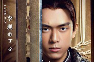 Truyền hình Hoa Ngữ tháng 12 (Phần 1): Khi những bộ phim xuất sắc nhất đối đầu, tác phẩm nào sẽ giành chiến thắng?