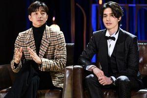 'Trai đẹp đã ít lại còn yêu nhau': Gong Yoo tỏ tình cùng Lee Dong Wook?