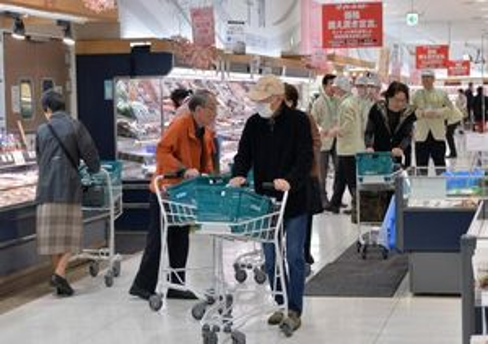 Nhật Bản sắp phê duyệt gói kích thích kinh tế đầu tiên trong 3 năm