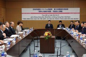 Trao đổi lý luận giữa hai đảng cộng sản Việt Nam và Nhật Bản