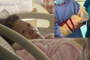 Mang thai tự nhiên ở tuổi 67, bác sĩ kinh ngạc khi thấy buồng trứng của sản phụ
