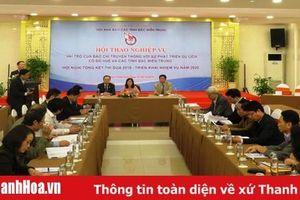 Báo chí với sự phát triển du lịch khu vực Bắc Trung Bộ