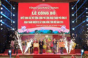 Thành phố Uông Bí đón bằng công nhận xây dựng nông thôn mới