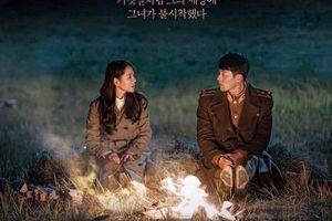 5 phim Hàn với dàn sao hùng hậu được mong đợi nhất tháng 12