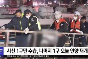 Phát hiện thi thể thuyền viên người Việt mất tích trong vụ cháy tàu tại Hàn Quốc