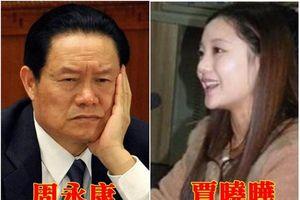 Những đại quan tham Trung Quốc nổi tiếng gục ngã trước 'ải mỹ nhân', 'bẫy quyền sắc' (Kỳ 5, phần 3): Chu Vĩnh Khang – 'Bách Kê vương'