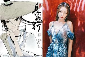 Địch Lệ Nhiệt Ba sẽ trở thành nữ chính trong phim chuyển thể 'Trường ca hành?'