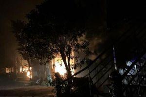 Nguyên nhân ban đầu vụ 4 người chết cháy ở Lâm Đồng