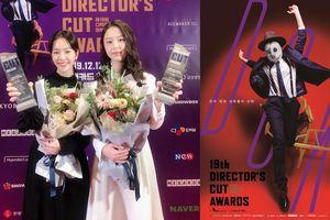 Kết quả giải 'Director's Cut 2019': 'Ký sinh trùng' thắng lớn, Han Ji Min giành giải Nữ diễn viên của năm