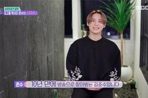 Junsu lần đầu xuất hiện trên truyền hình sau 10 năm cấm vận: Cảm ơn sự ủng hộ và tình yêu của các fan