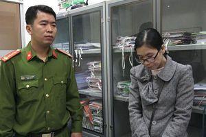 Quảng Ngãi: Khởi tố nguyên Giám đốc và nhân viên bệnh viện gây thất thoát tiền tỷ