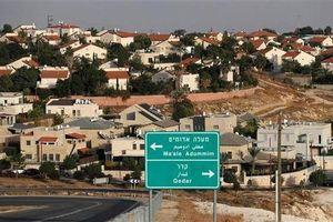 Phớt lờ mọi tranh cãi, Israel nhấn thêm một bước để mở rộng khu định cư ở Bờ Tây