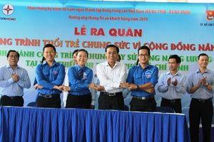 Tuổi trẻ ngành điện TP Hồ Chí Minh chung sức vì cộng đồng