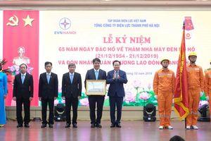EVN HANOI đón nhận Huân chương Lao động hạng Nhất