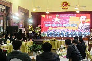 TANDTC gặp mặt kỷ niệm 75 năm ngày thành lập QĐND Việt Nam