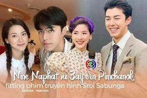 Cặp đôi 'Friend Zone' Baifern Pimchanok và Nine Naphat hội ngộ tại buổi fitting phim truyền hình mới