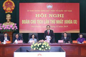 Khai mạc Hội nghị Đoàn Chủ tịch UBTƯ MTTQ Việt Nam lần thứ nhất