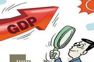 Trước giờ giao dịch 26/12: Chờ thị trường phản ứng với thông tin GDP