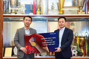 Samsung tặng Galaxy A51 bản đặc biệt cho đội U22 Việt Nam và tuyển nữ