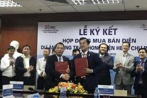 Ký kết Hợp đồng mua bán điện dự án Trang trại phong điện HBRE Chư Prông (Gia Lai)