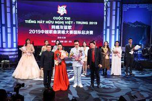 Ngọc Hà, Tào Dương đạt giải Nhất cuộc thi Tiếng hát hữu nghị Việt - Trung 2019