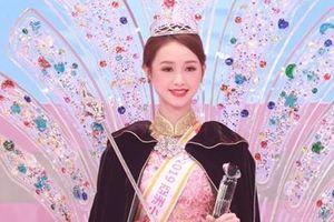 Người đẹp 22 tuổi đăng quang Hoa hậu ATV 2019