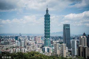 Chính phủ điện tử Đài Loan: Hành trình 20 năm cho 'quả ngọt'